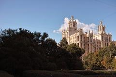 Hotel Ucrania moscú imagen de archivo libre de regalías