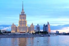 Hotel Ukraina, Moscow stock images