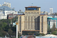 Hotel Ukraine in the center of Kiev Stock Photography