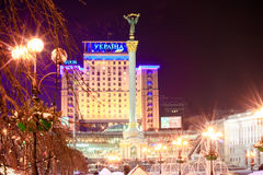 Hotel Ukraine in the Independence Square, Kiev Stock Images