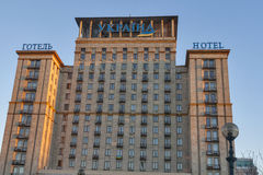 Hotel Ukraine in Kiev Royalty Free Stock Images