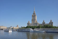 Hotel Ukraine, Moscow Royalty Free Stock Images