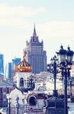 Hotel Ukraine in Moscow Stock Image