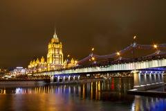 Hotel Ukraine in Moskau Lizenzfreies Stockbild