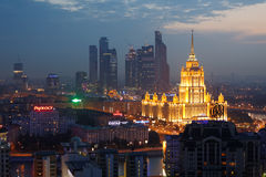 Hotel Ukraine and Moskva-city at night Stock Photo