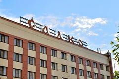 Hotel  Stock Photography