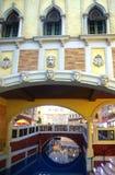Hotel veneciano Fotos de archivo