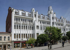 Hotel Volga a Saratov Fotografia Stock Libera da Diritti