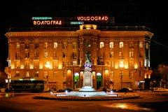 Hotel Volgograd Royalty Free Stock Image