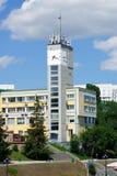 Hotel Volna in Saratov city, Russia Stock Photography