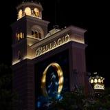 Hotel y casino de Bellagio Foto de archivo libre de regalías