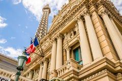 Hotel y casino, restaurante de París de la torre Eiffel Imágenes de archivo libres de regalías