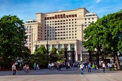 Hotell för fyra säsonger i Moskva, Ryssland Arkivfoto