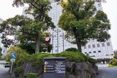 hotell för Mång--våning modernt byggande Shinagawa smet Arkivfoto