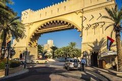 Hotell Jumeirah Al Qasr royaltyfri bild