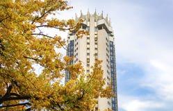 Hotell`-Kasakhstan ` i Almaty i höst Royaltyfria Foton