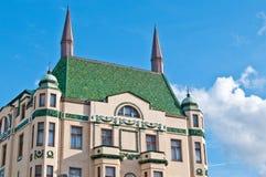 Hotell Moskva i Belgrade Royaltyfria Foton