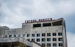 Hotell Polissya på den Tjernobyl staden, Ukraina Abadoned stad Arkivbild