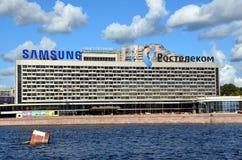 Hotell St Petersburg Arkivbild