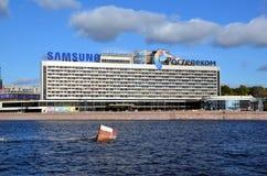 Hotell St Petersburg Arkivfoton