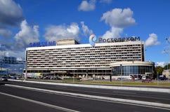 Hotell St Petersburg Royaltyfri Bild
