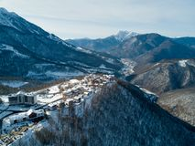 Hotellen i bergen i Sochi Royaltyfri Fotografi