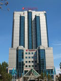 HotellRAMADA i Astana/Kasakhstan Royaltyfri Foto