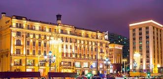 Hotelowy «obywatel « Manege kwadrat, Rosja Miasto Moskwa zdjęcia stock