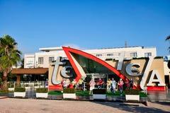 Hotelowy kurort, konwencja i funkcja, Cenntre, Tirana, Albania obraz royalty free