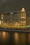 hotelowy Moscow Zdjęcie Royalty Free