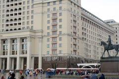 Hotelowy Moskwa Manege kwadrat Fotografia Stock