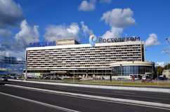 Hotelowy Petersburg Obraz Royalty Free
