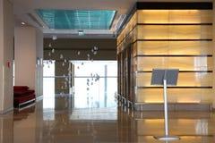 Hotelu lobby - stół orientacja Zdjęcie Stock