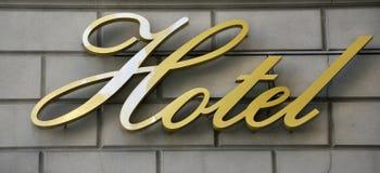 hotelu znak Obraz Stock