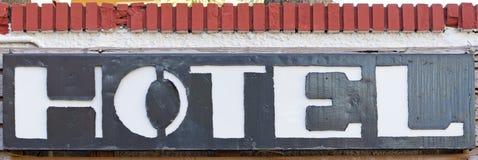 Hotelu znak zdjęcia royalty free