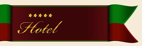 Hotelvorsatz oder -fahne Lizenzfreie Stockbilder