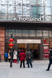 Hotwind shoppar på den Han gatan Royaltyfria Foton