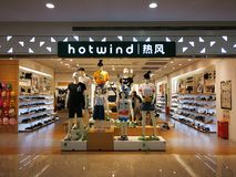 Hotwind store in wuhan city royalty free stock images