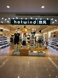 Hotwind store in wuhan city royalty free stock photos