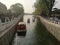 Hou Hai Lake Beijing fartygfärg arkivfoto