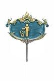Houd schoon teken Royalty-vrije Stock Afbeelding