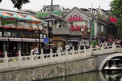 Houhai Bar Street Beijing China stock images