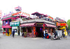 Houhai bar street Stock Photo