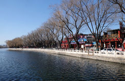 Houhai lake in Beijing. Houhai lake, the area is also known as Shichihai and consists three lakes in the north of Beijing, China stock image