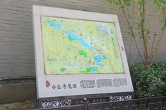 Houhai lake Shichhai Futong street map Beijing China. Houhai lake Shichhai Futong street map in Houhai lake district in Beijing China Stock Image