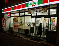 24-hour convenience store in Japan Stock Image