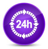 24 hours delivery icon elegant purple round button. 24 hours delivery icon isolated on elegant purple round button abstract illustration Stock Images