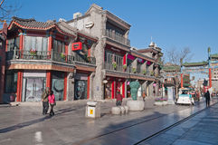 House on Beijing Qianmen Street Royalty Free Stock Photography