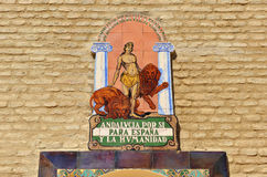 House of Blas Infante in Coria del Rio, Seville province, Andalusia, Spain. Shield of Andalusia in the house where he lived Blas Infante, father of political stock photography