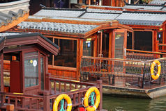 House boat Stock Photos